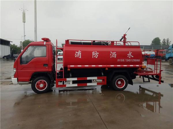 福田4吨简易消防车