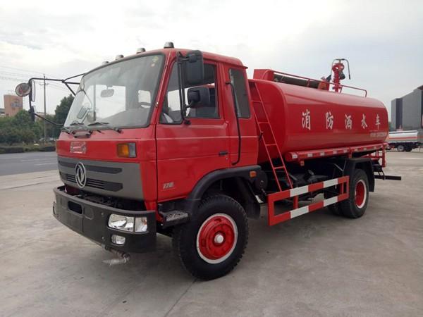 东风145型10吨简易消防车